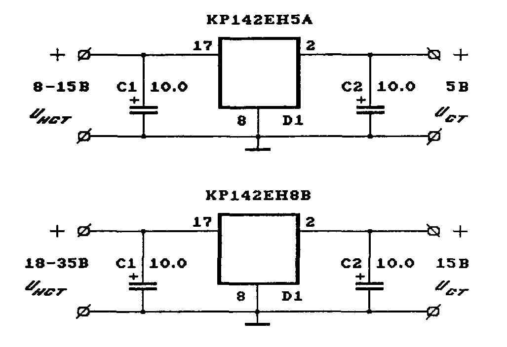 Схемы стабилизаторов