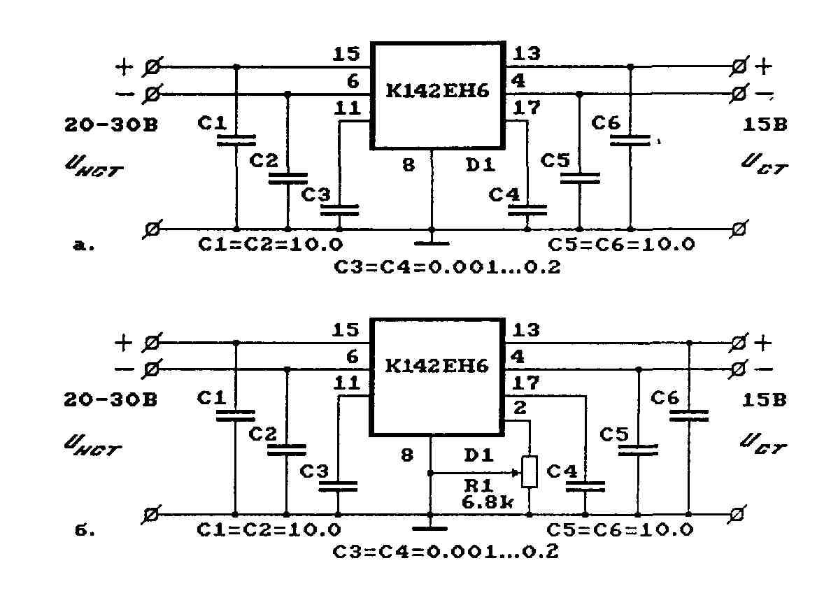 схема двухполярного стабилизатора напряжения