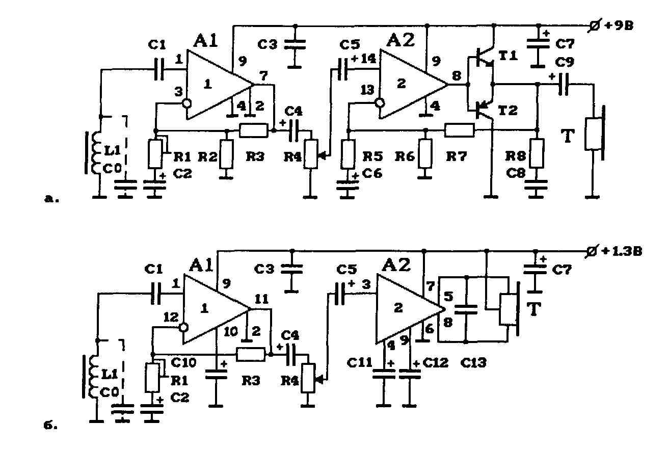 Элементы для схемы на рис.7.7.а: Rl=500-lK (регулировка...  Рис.7.7. Схемы приемников для индукционного способа...